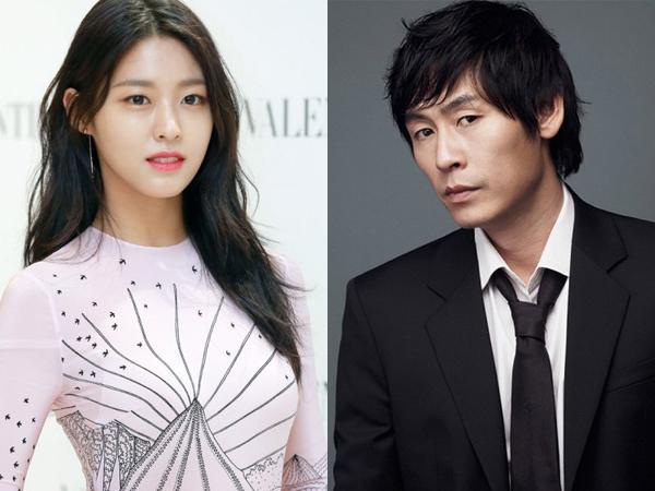 Duh, Aktor Senior Ini Sebut Seolhyun AOA Sebagai Wanita yang Bodoh?