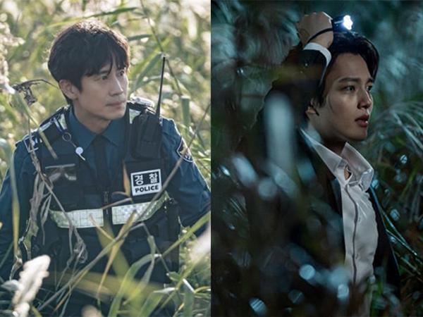 Shin Ha Kyun dan Yeo Jin Goo Jadi Polisi Misterius di Foto Perdana 'Beyond Evil'