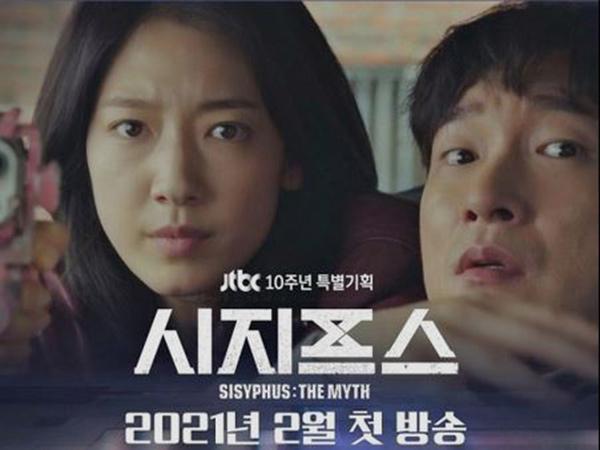 Sinospsis Sisyphus: The Myth, Drama Terbaru Park Shin Hye