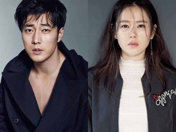 'Pisah' 16 Tahun, So Ji Sub dan Son Ye Jin Siap Reunian di FIlm 'Be With You'?