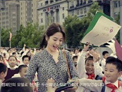 Demi Amal Song Hye Kyo Sumbangkan Pendapatan Iklannya