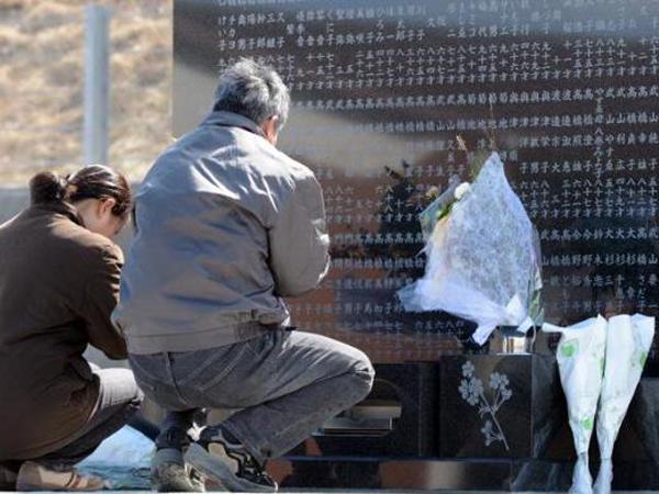 Tsunami Kembali Hantam Pantai Utara Jepang