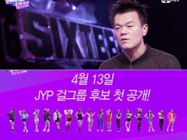 JYP Entertainment Umumkan Jadwal Tayang Program Survival Girl Group Barunya