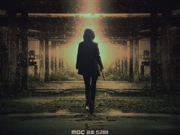 Spin-Off Drama The Veil, 'Moebius: The Veil' Rilis Poster