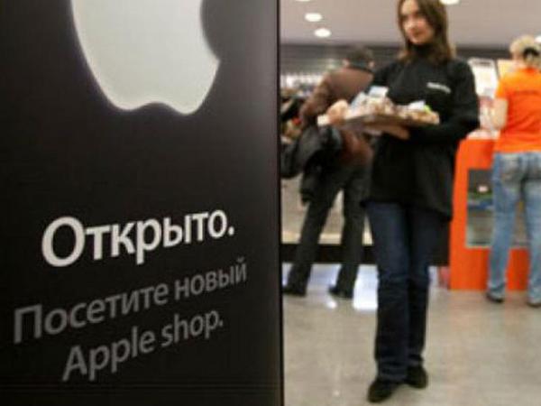 Wah, Rusia Larang Penggunaan Gadget Apple Mulai Januari 2015?