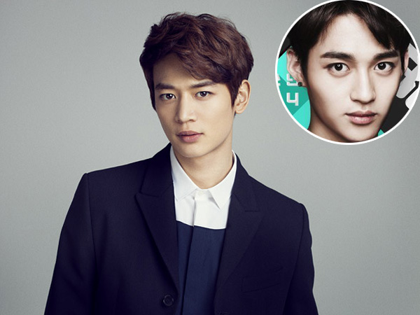Wah, Minho SHINee Punya Kembaran Salah Satu Kontestan 'Boys24'?