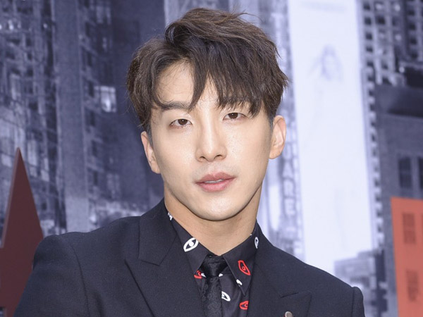 Dong Hyun Bae Gabung Drama Baru Choi Jin Hyuk 'Rugal'