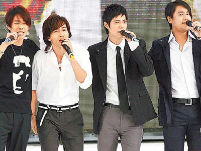 Wah, F4 Taiwan Akan Gelar Konser Reunian!