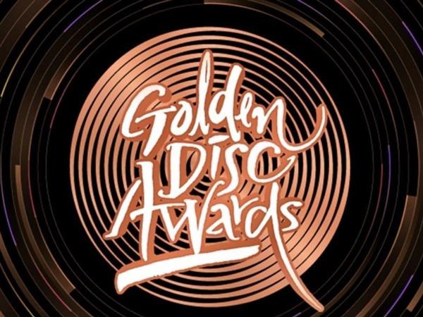 Ini Kriteria yang Harus Dipenuhi Untuk Masuk Nominasi Golden Disc Awards Ke-34