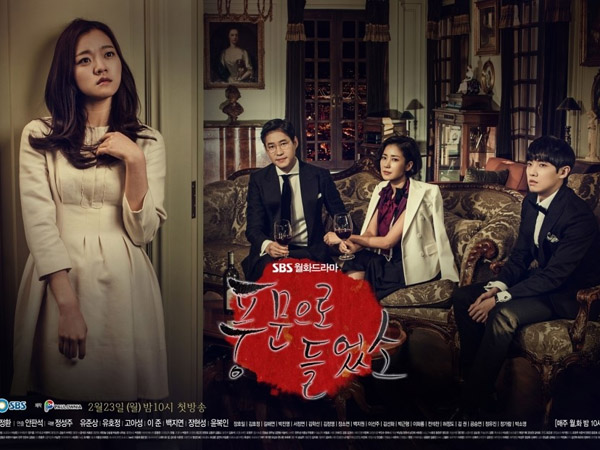 Alasan SBS 'Heard It Through Grapevine' Dianugerahi Drama Terbaik di 'Baeksang Arts Awards'