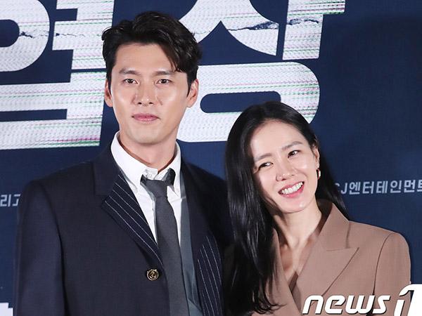 Hyun Bin Sebut Son Ye Jin Jadi Alasan Utamanya Bintangi Drama 'Crash Landing of Love'