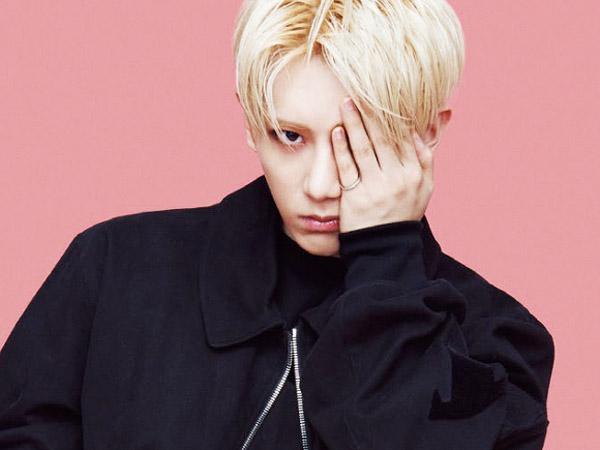 Netizen Ramai Buat Tagar Sindiran Sarkas untuk Hyunseung Eks Beast, Apa Alasannya?