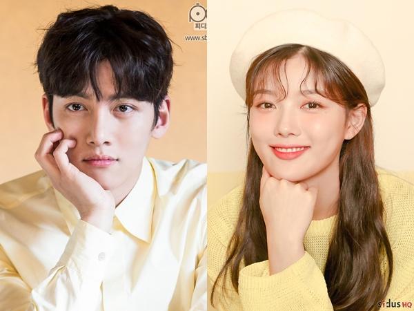 Drama Terbaru Ji Chang Wook - Kim Yoo Jung Umumkan Jadwal Tayang
