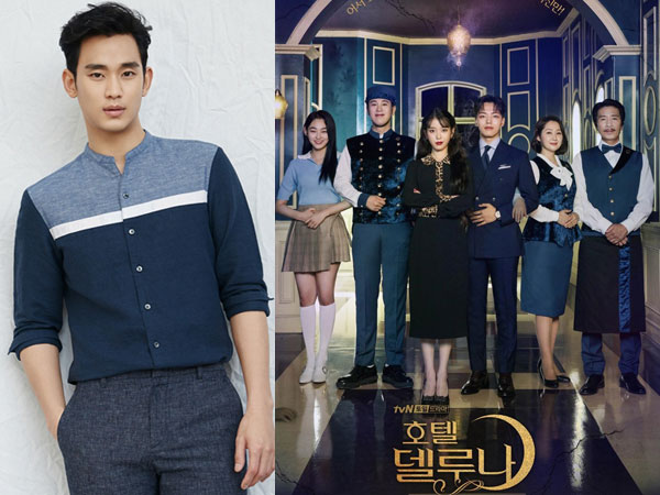 Kim Soo Hyun Akan Tampil Sebagai Cameo di Episode Terakhir 'Hotel del Luna'