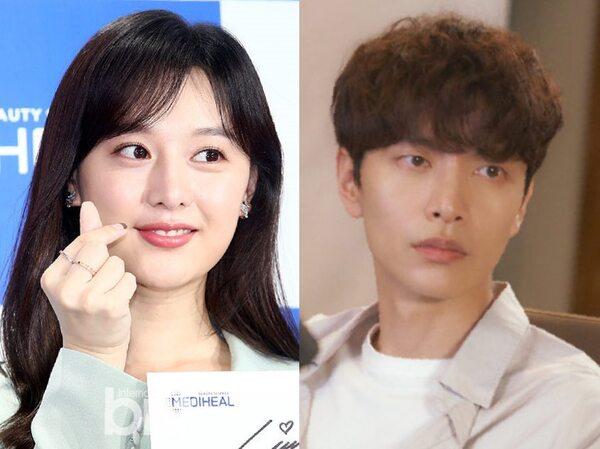 Reuni, Kim Ji Won dan Lee Min Ki Dikonfirmasi Bintangi Drama JTBC