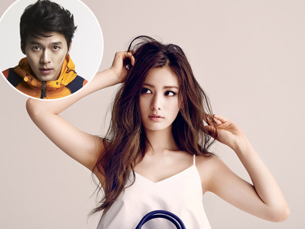 Nana After School Siap Debut Layar Lebar di Film Hyun Bin Ini?