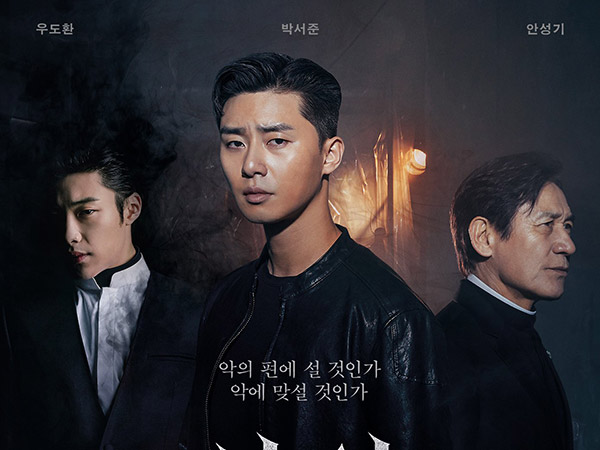 Akting Park Seo Joon di Film 'The Divine Fury' Banjir Pujian dari Pemain dan Sutradara