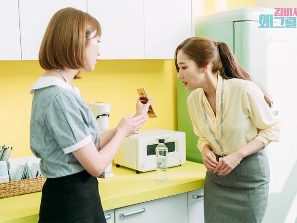 Hebohnya Grup Chat 'Secretary Kim' Saat Park Seo Joon dan Park Min Young Dirumorkan Pacaran