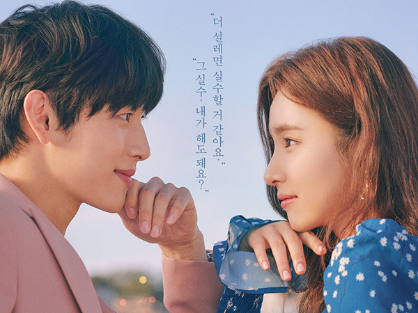 Sinopsis Run On, Pertemuan Takdir Im Si Wan dan Shin Se Kyung