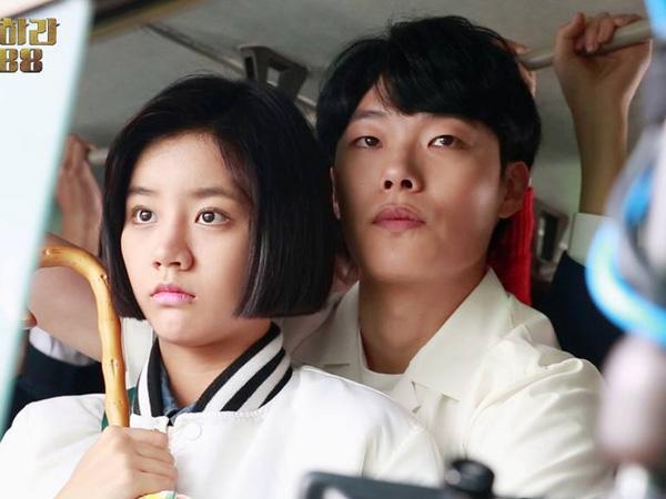 Apa Pendapat Ryu jun Yeol Soal Bermain di 'We Got Married' Bersama Hyeri?