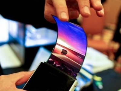 Inikah Spesifikasi Ponsel Layar Fleksibel Samsung?
