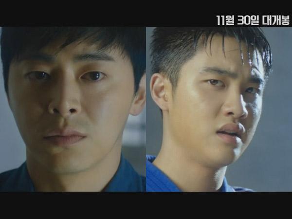 Penyesalan Tipu-Tipu Hingga Perkelahian Kocak Warnai Teaser Panjang Film 'Hyung'