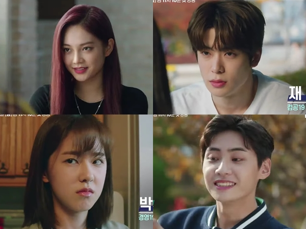 KBS Rilis Teaser Spesial untuk Drama 'Dear M', Bikin Gemas