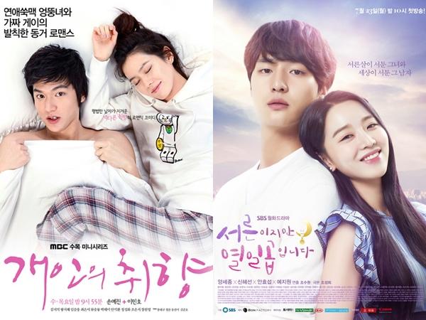 5 Drama Korea 'Kurang Populer' yang Wajib Ditonton (Part 2)