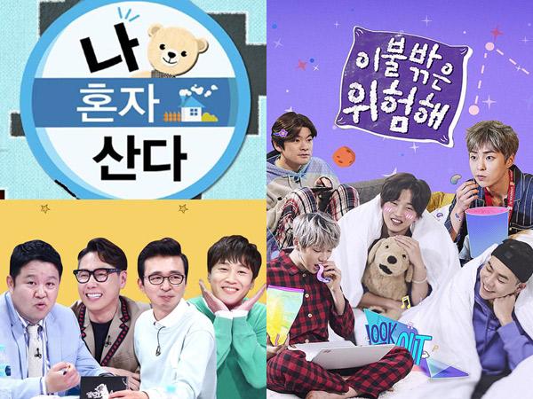 Sederet Program Variety Unggulan MBC dan SBS Tidak Akan Tayang Minggu Ini