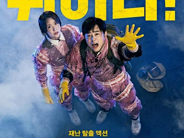 YoonA dan Jo Jung Suk Putus Asa Minta Bantuan dalam Poster dan Trailer Film 'E.X.I.T'