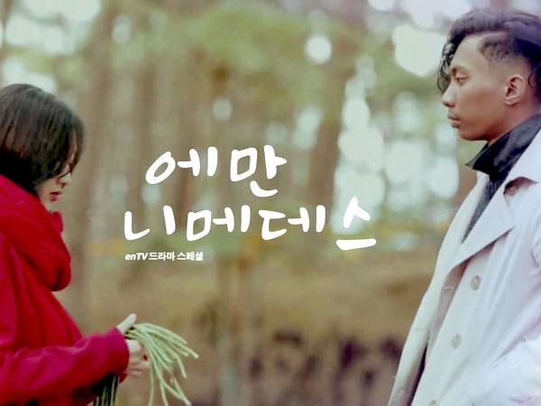 Bak Drama Sungguhan, Video Parodi 'Goblin' Buatan Mahasiswa Filipina Ini Jadi Viral