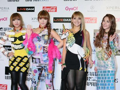 2NE1 Disambut Lebih dari 200 Ribu Penggemar