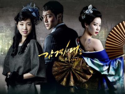 Diisukan Tak Bayar Gaji Pemain, Drama Kim Hyun Joong Segera Bertindak