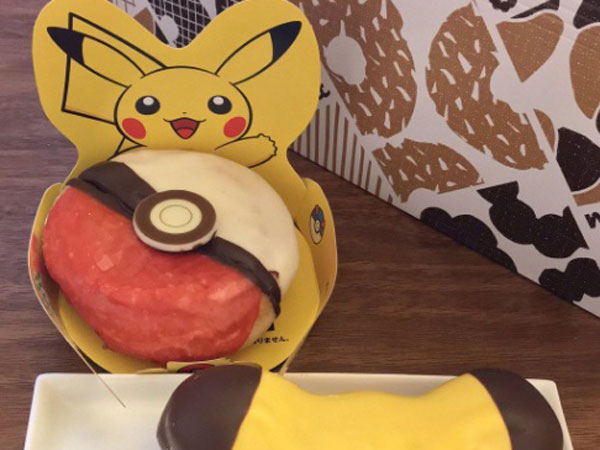 Sedihnya, Donat Pikachu Ini Ditarik dari Pasaran Karena Bentuk yang Aneh