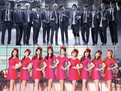 Benarkah EXO & Girls' Generation Akan Tampil Dalam Running Man?