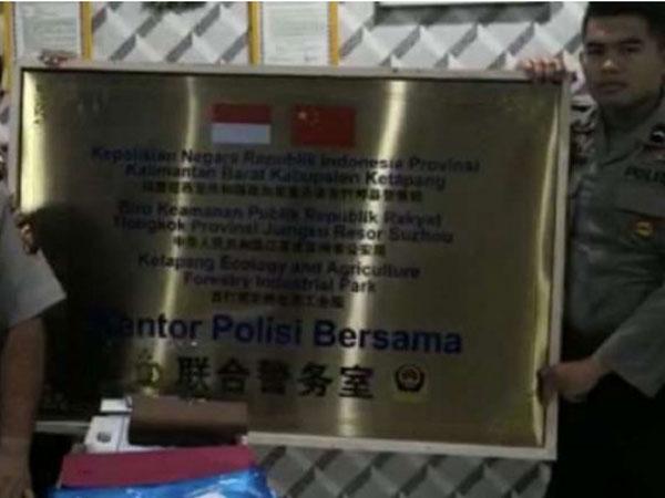Viral! Foto Plakat Kantor Polisi Bersama Di Ketapang