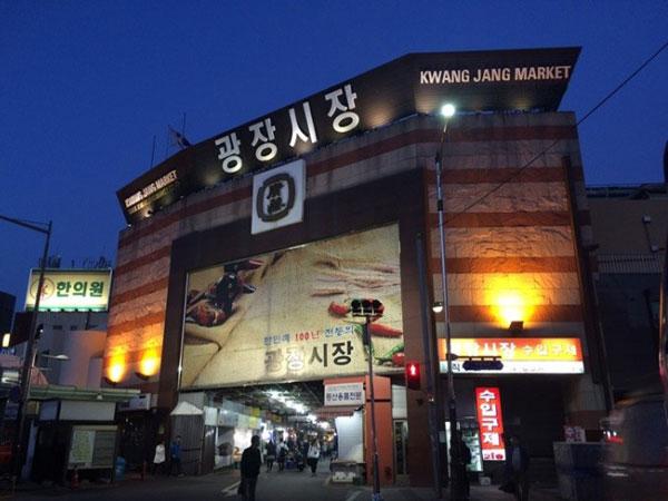 Gwangjang Market, Pasar Tua Menjual Beragam Jajanan Kaki Lima