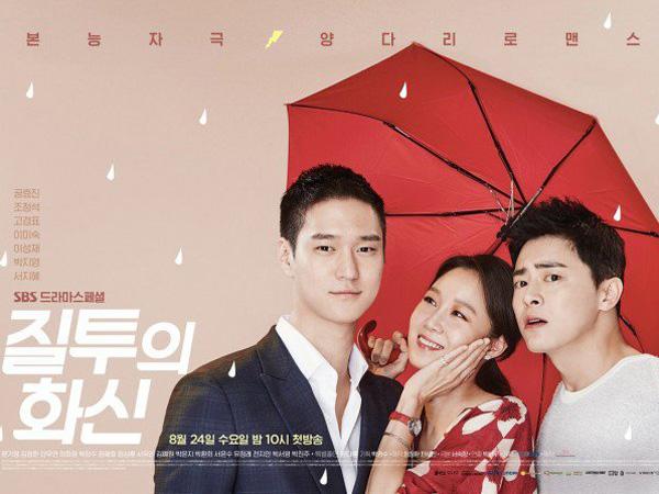 Nuansa Komedi Romantis Terasa di Poster Resmi Drama 'Incarnation of Envy'