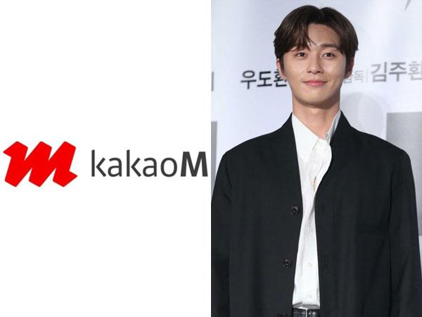 Raksasa Hiburan Kakao M Dikabarkan Siap Akuisisi Agensi Park Seo Joon