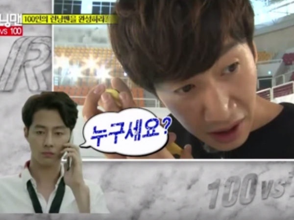Jalani Misi 'Running Man', Lee Kwang Soo Kena Iseng Jo In Sung?