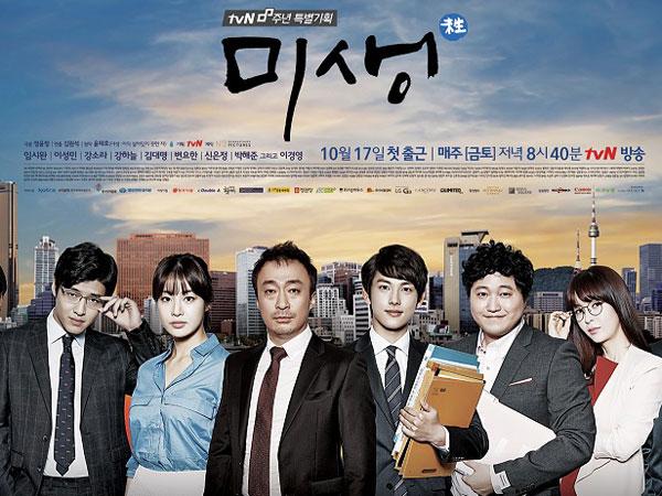 'Misaeng', Drama Tentang Kehidupan Pegawai Kantoran Jadi Trend di Korea!