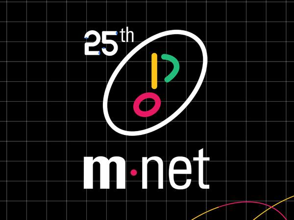 Mnet Ungkap Logo dan Slogan Baru Usai Kontroversi 'Produce 101'