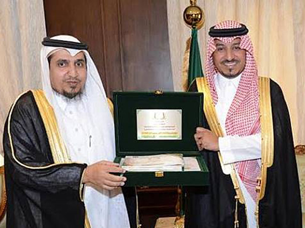 Beredar Video Detik-Detik Pangeran Arab Saudi Naik Helikopter yang Menewaskannya