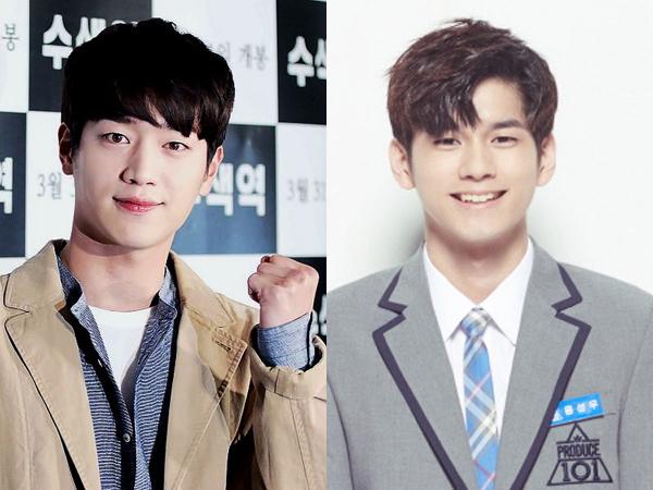 Ong Seongwoo Wanna One dan Seo Kang Joon Siap Ramaikan Web Drama Debut 5URPRISE U