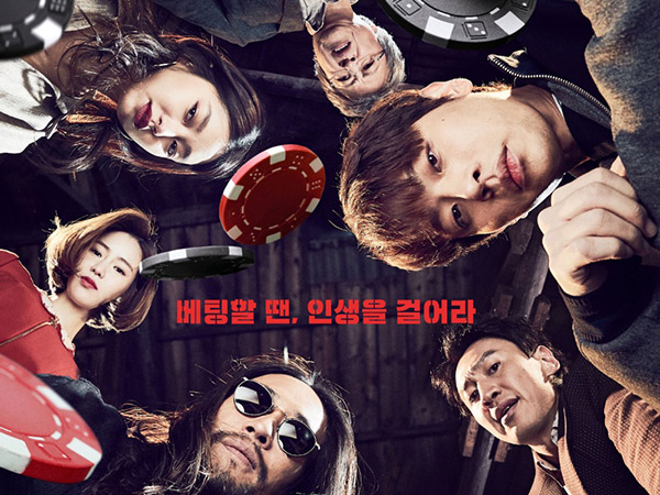 Film 'Tazza' Lee Kwang Soo Raih 1 Juta Penonton dalam 3 Hari
