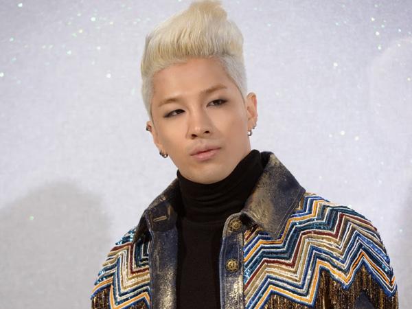 Jelang Rilis Album, Taeyang Big Bang Tampil Topless di Amerika dalam Teaser Barunya!