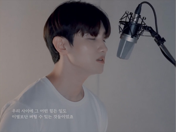 Changmin TVXQ Cover Lagu AKMU 'How Can I Love the Heartbreak, You're the One I Love'
