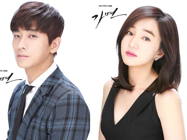 Lakukan Adegan Ciuman, Joo Ji Hoon dan Soo Ae Tak Bisa Menatap Satu Sama Lain?