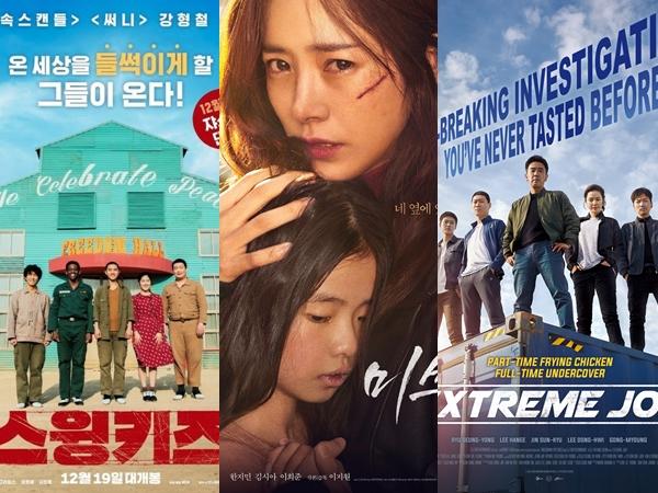 Yoo Ah In Hingga Gong Myung, Inilah Nominasi '55th Baeksang Arts Awards' untuk Kategori Film