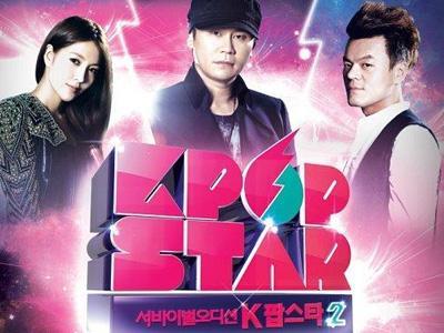 Kontestan SBS K-Pop Star Ini Akan Jadi Justin Bieber versi Korea?
